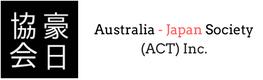 Australia Japan Society – ACT Inc